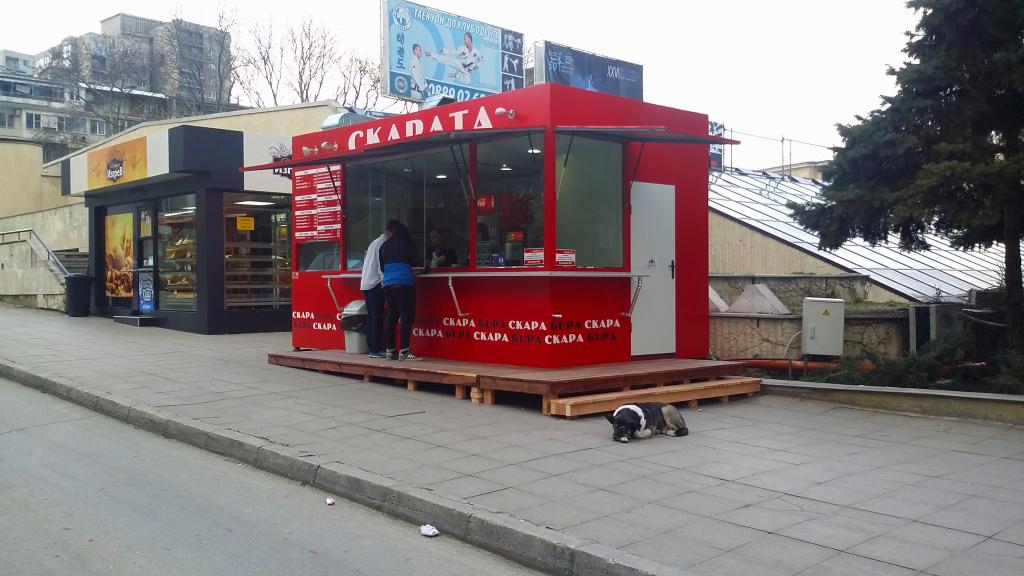 Преместваеми павилиони град Варна - 2
