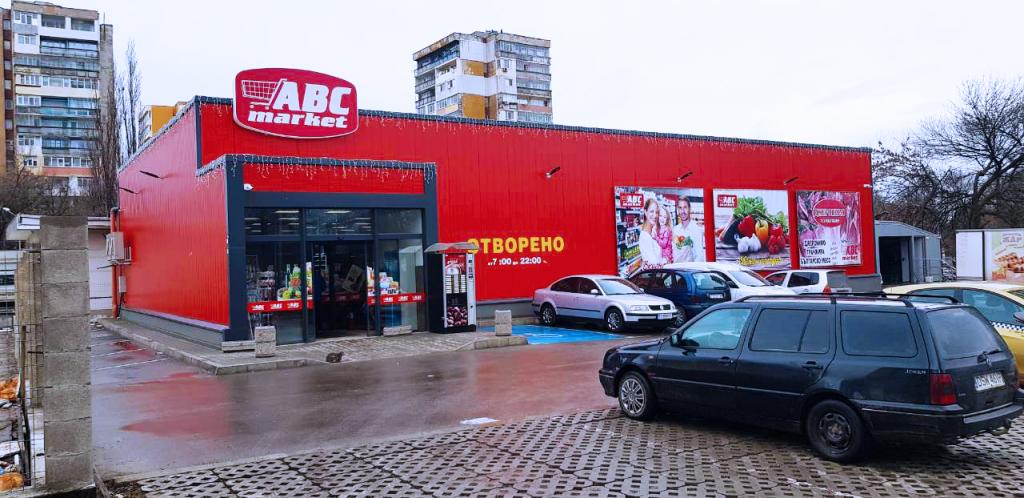 ABC магазин ж.к. Дружба1